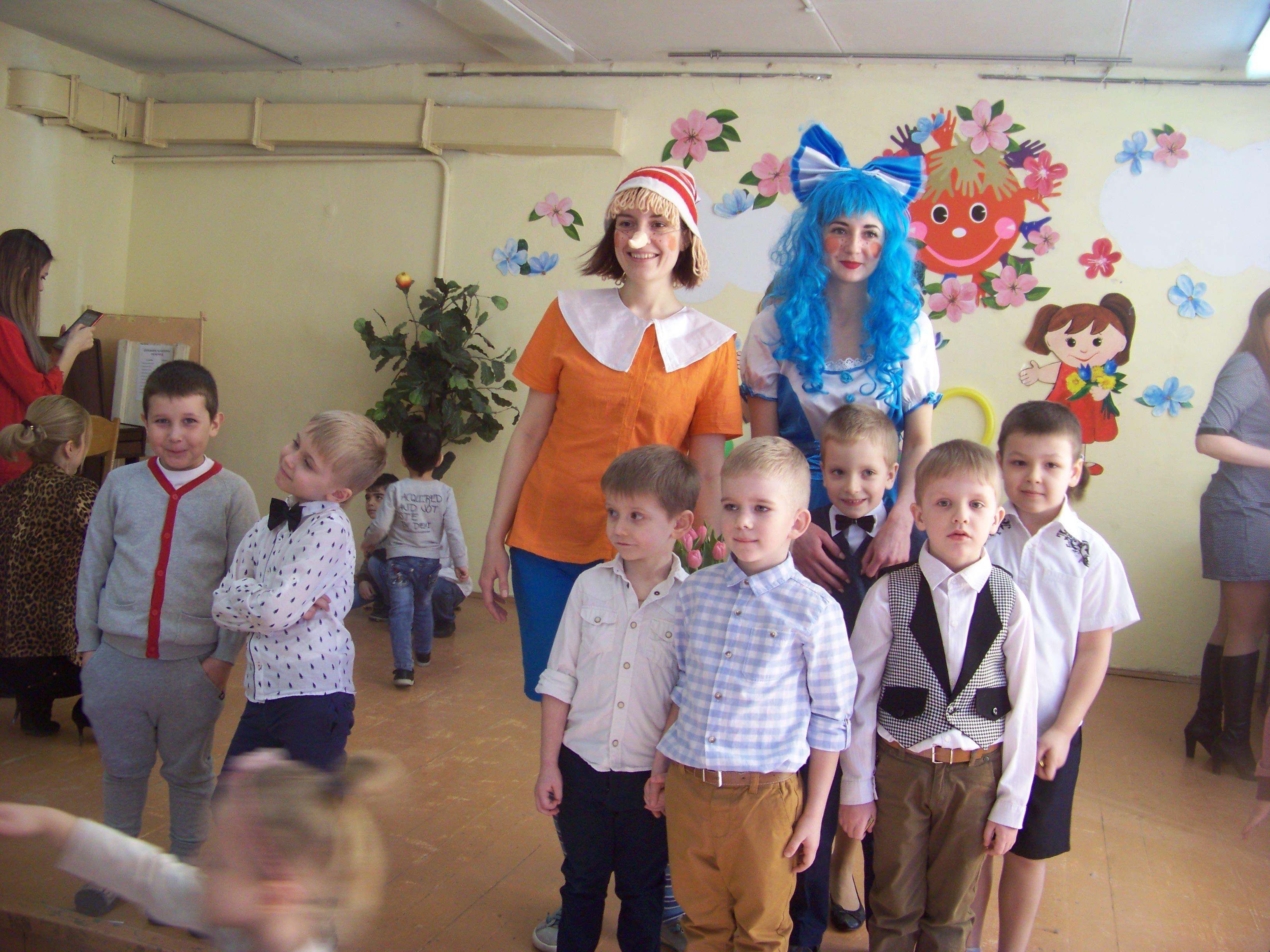 Конкурсы на праздник для детей школьного возраста